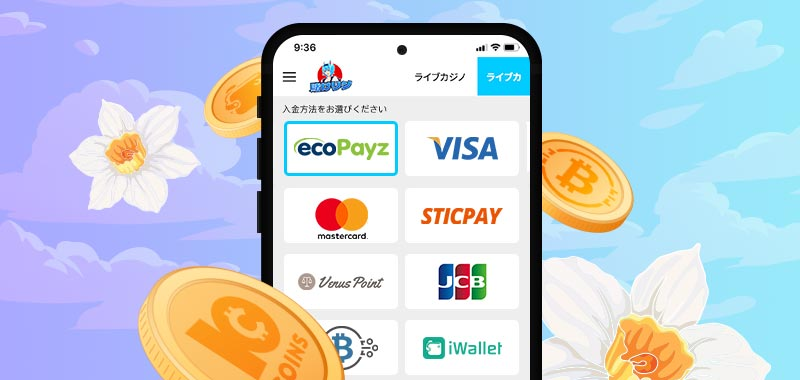 kakerin_payments