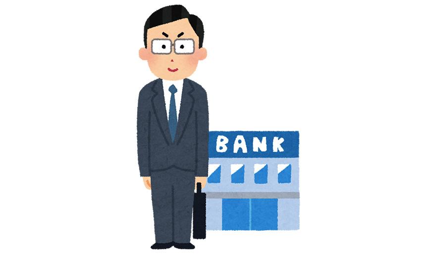 銀行の窓口の担当行員