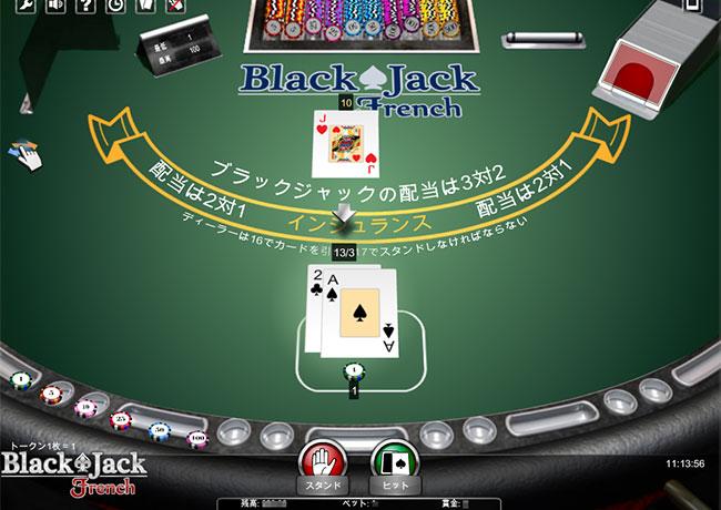BlackJackFrench