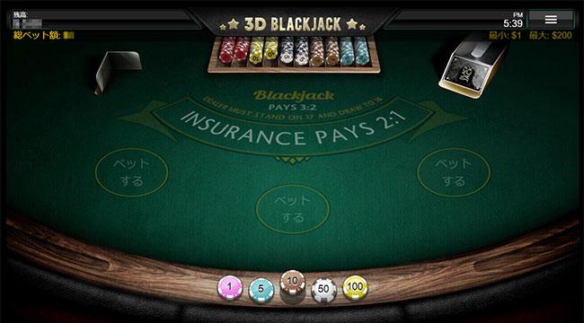 3DBlackJack