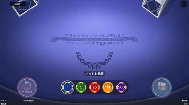 Blackjack Remastered