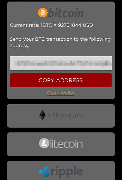 ビットコインの入金方法