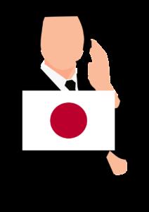 日本語対応がバッチリ