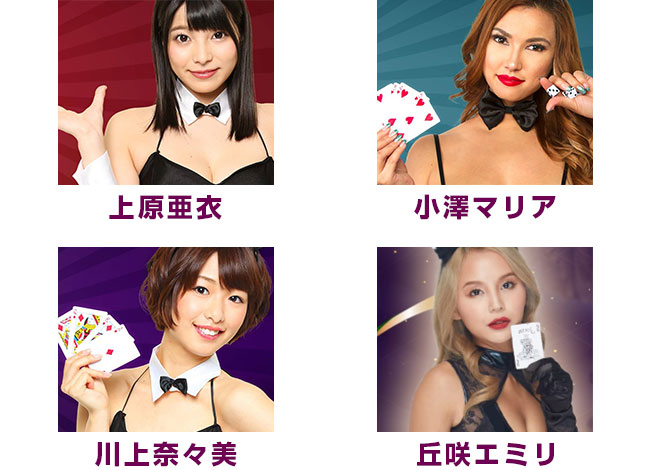 セクシー女優がイメージキャラクター
