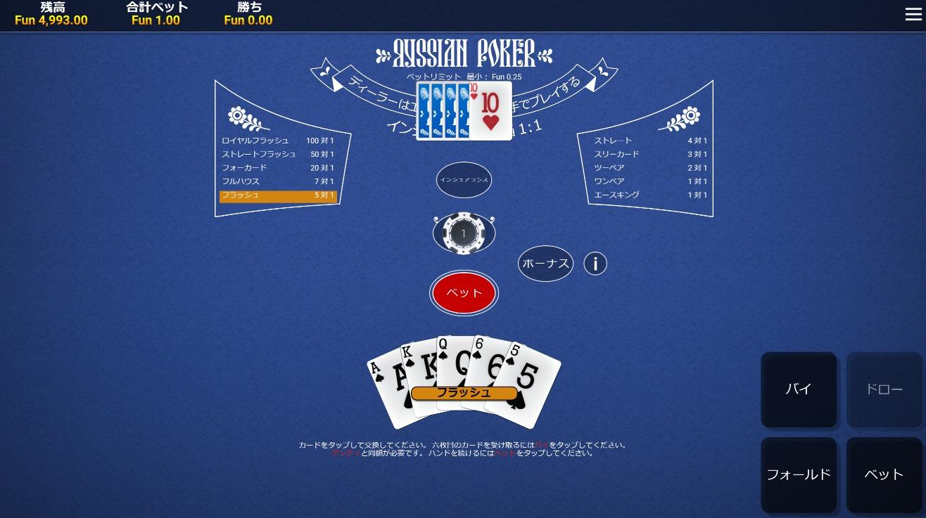 ○STEP1. プレイヤーとディーラーに5枚ずつカードが配られる