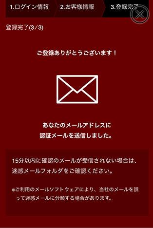 ドラ麻雀登録03