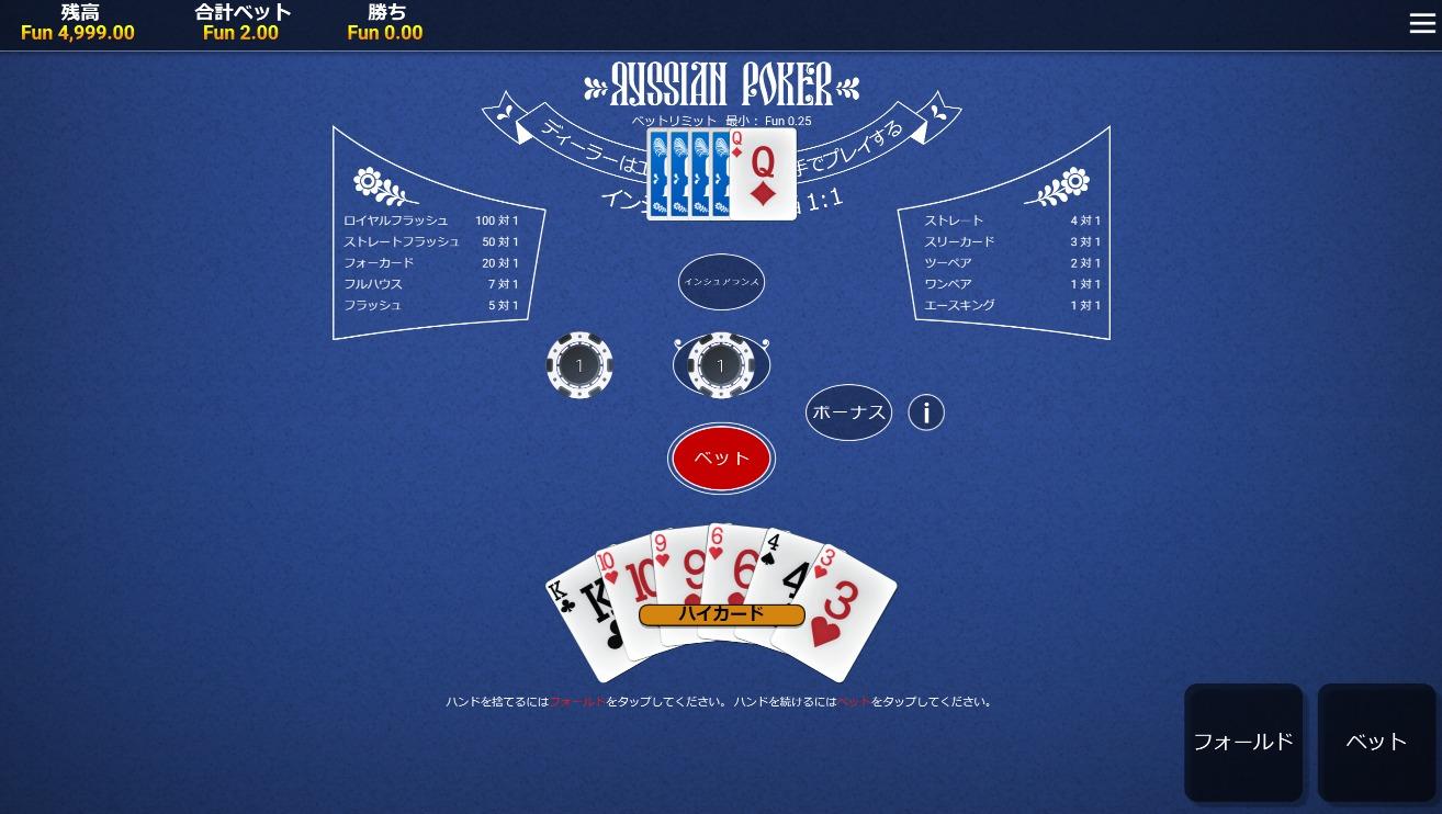 ○STEP3-2. バイでアンティと同額を賭けて 1枚カードを追加する 2