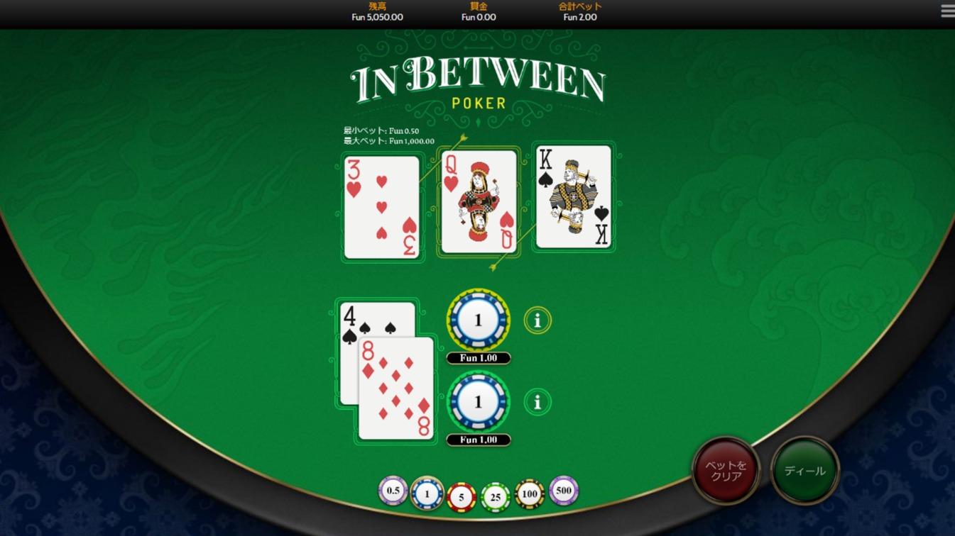 In Between Poker 2