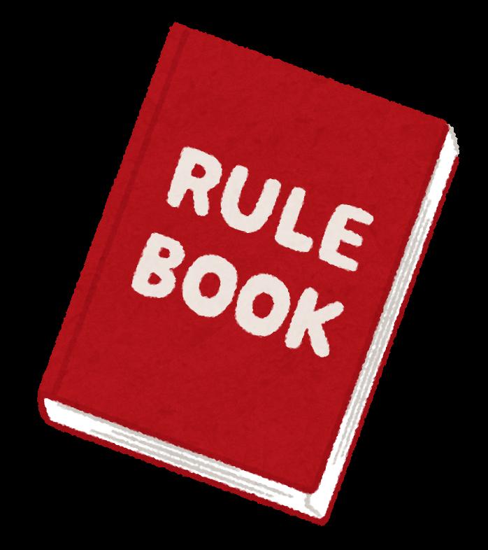 ●ルールを守ってプレイできる