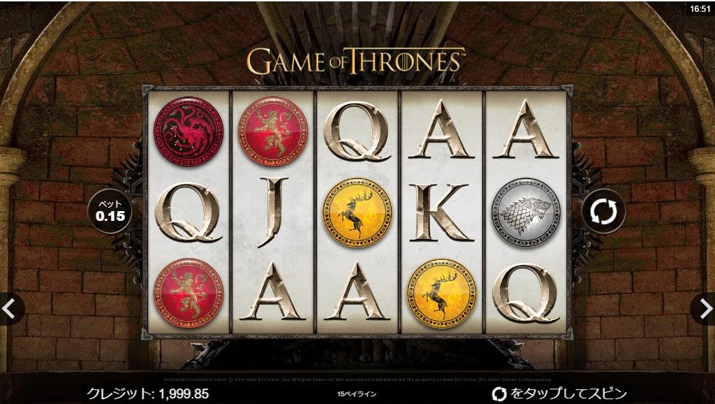 ○ゲームオブスローンズ(GameOfThrones)