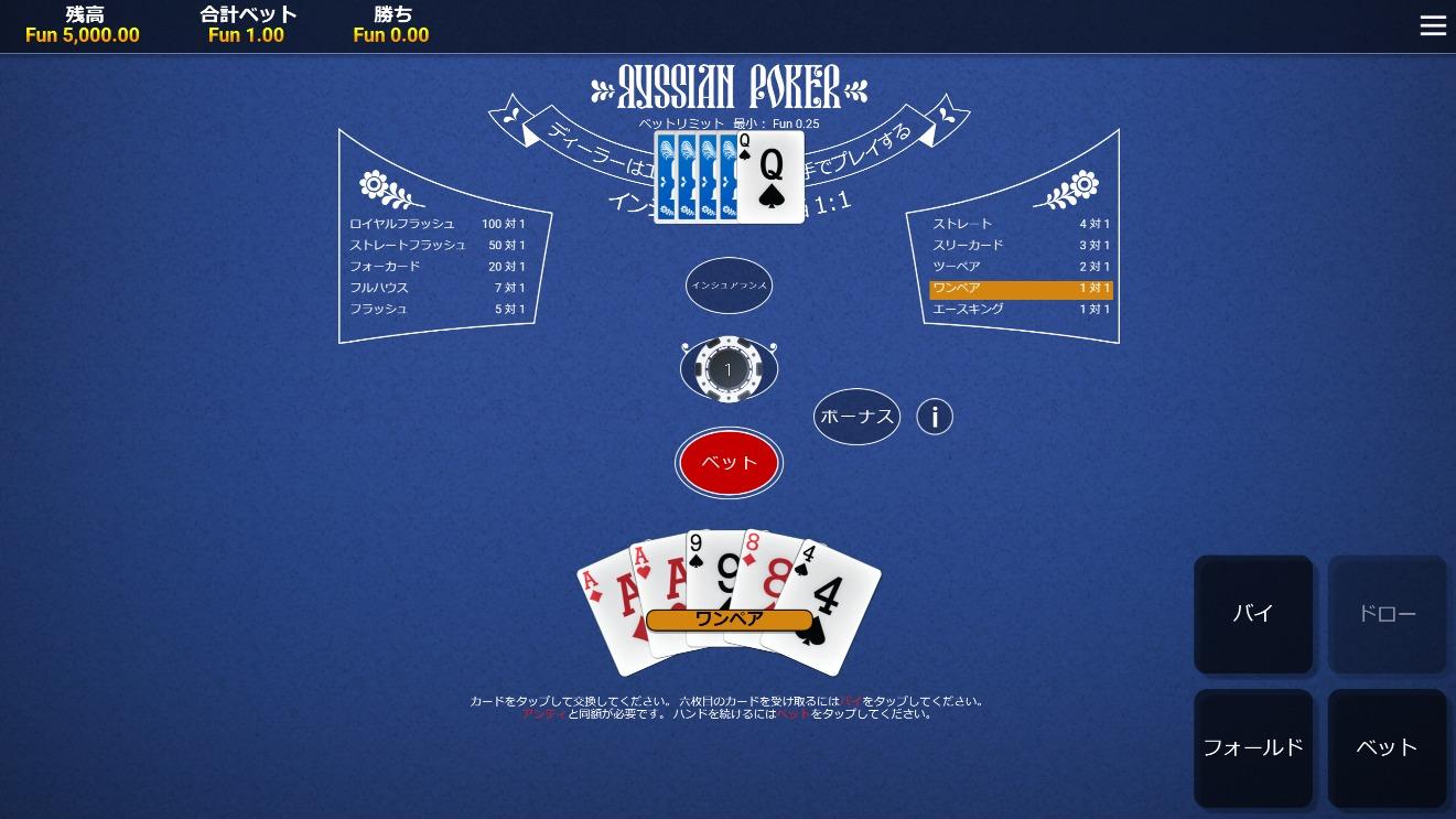 ○STEP2. プレイヤーとディーラーに5枚ずつカードを配る