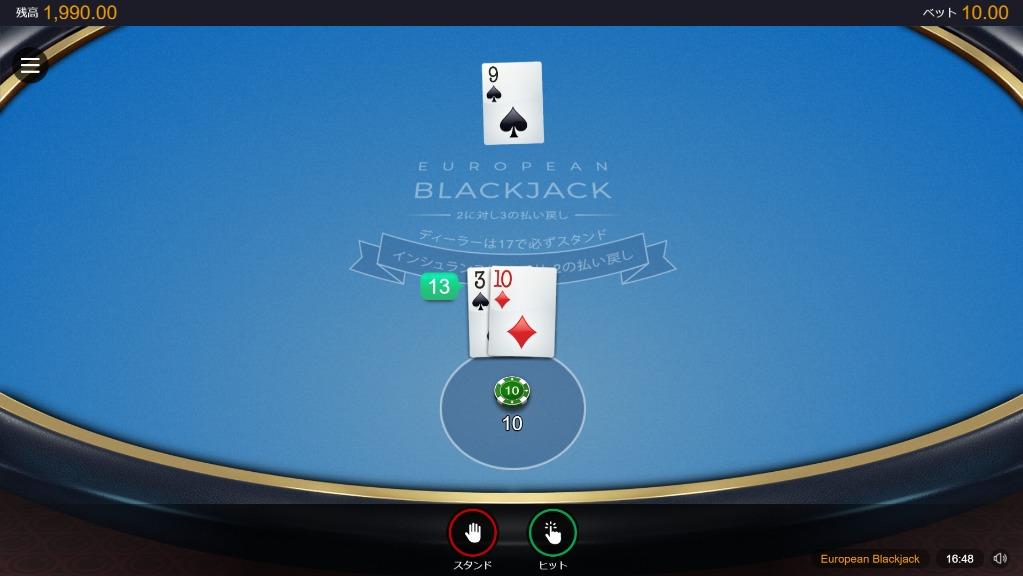 ○ヨーロピアンブラックジャック(EuropeanBlackJack)