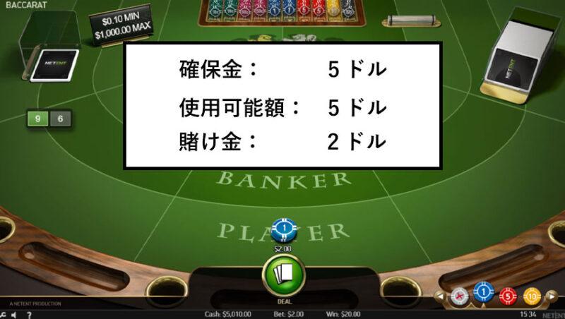 1ゲーム目