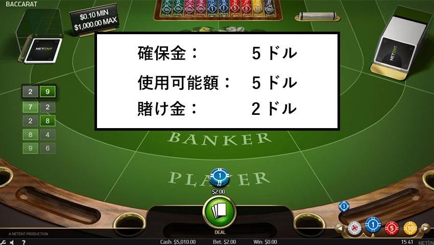 5ゲーム目