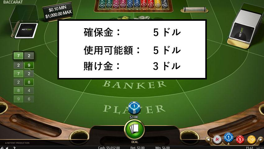 6ゲーム目