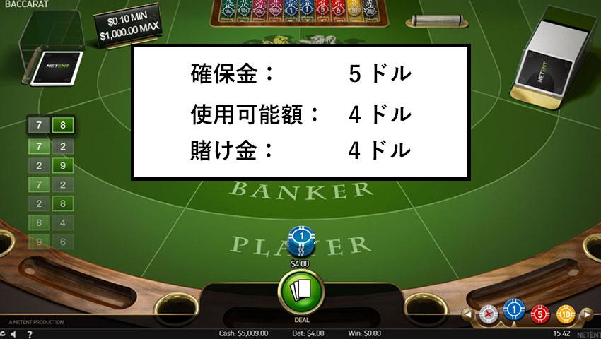 7ゲーム目