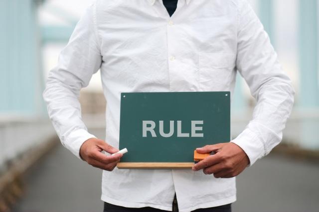 本記事のルールと簡単な用語説明
