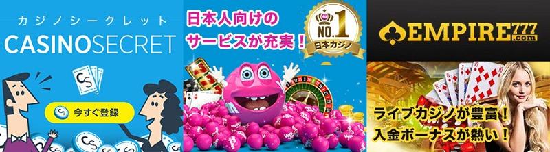 オンラインカジノはミニバカラが主流!