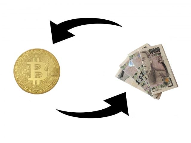 仮想通貨の換金方法