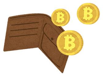 仮想通貨専用のお財布