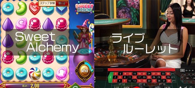 ジョイカジノのゲーム