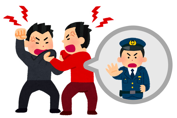警察の仲裁