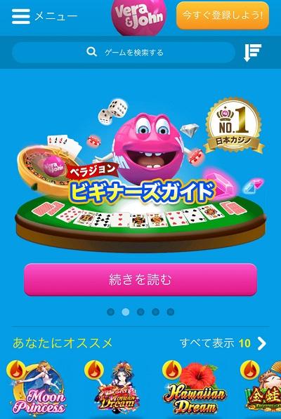 オンラインかじノ アプリ