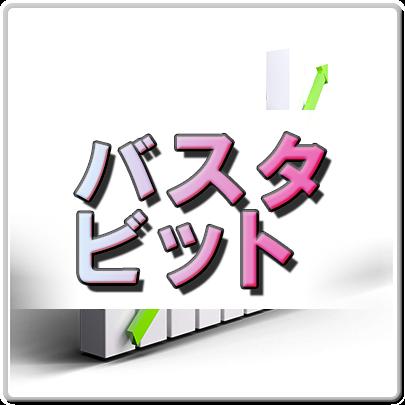 bustabit_btn