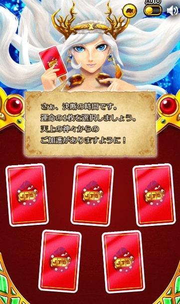 エルフ赤カード
