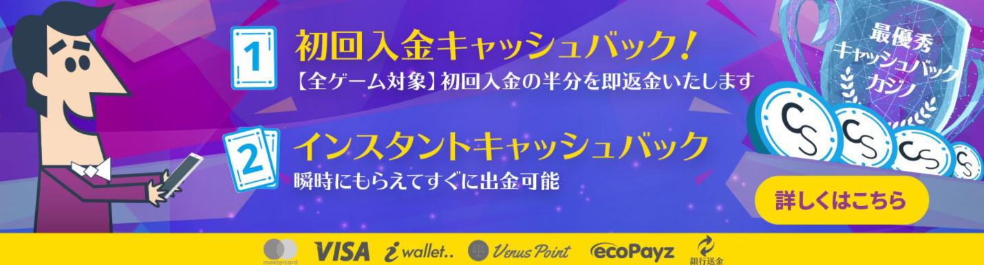 casinosecret_bonus