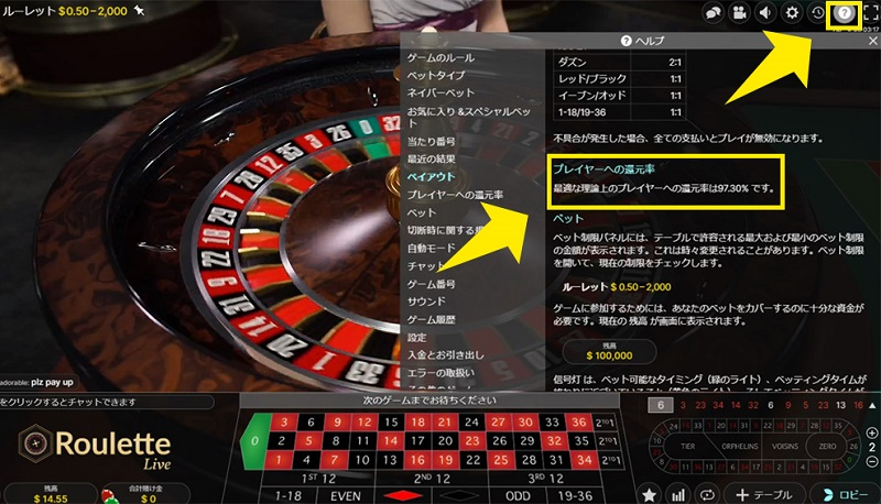 roulette_payout