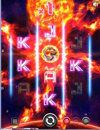 炎撃シンボル