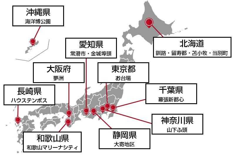 日本カジノの候補地