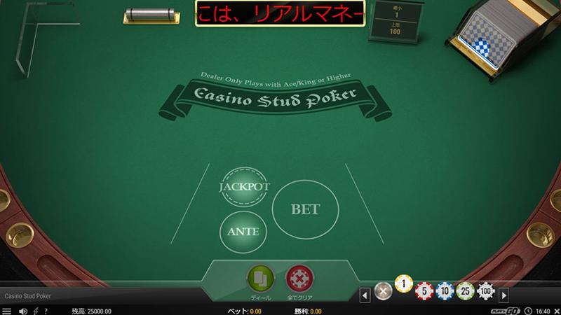 gyambola_casinostudpoker