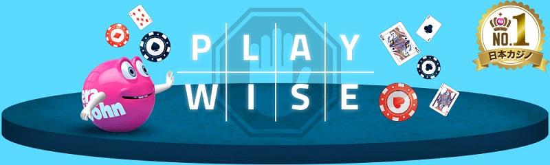 ベラジョンカジノは圧倒的なゲーム数と稼げるゲーム設定が多い