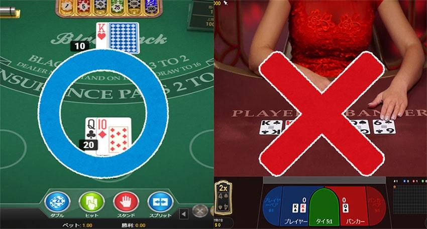 オンラインカジノで遊べる無料ゲーム