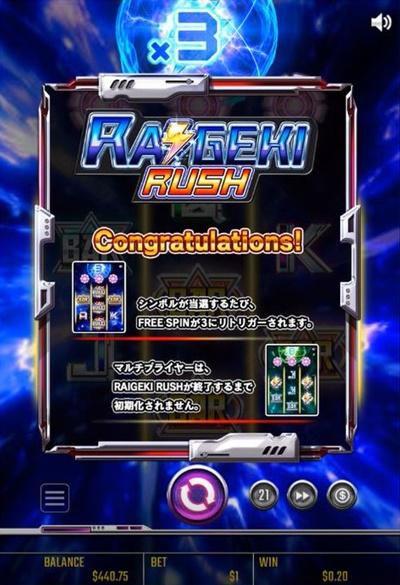 Raigeki Rising X30のフリースピン