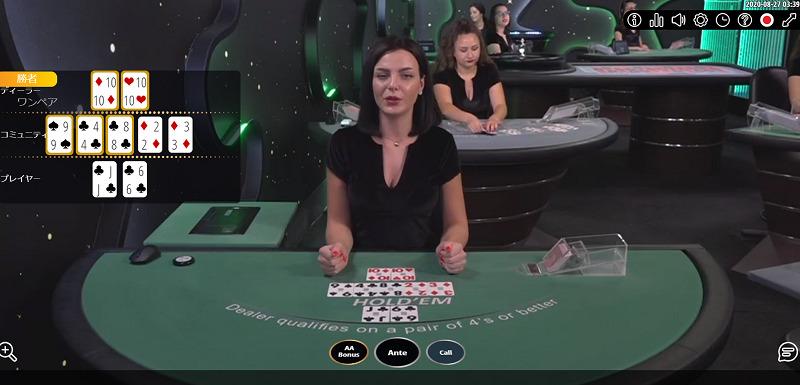 カジノホールデムポーカー