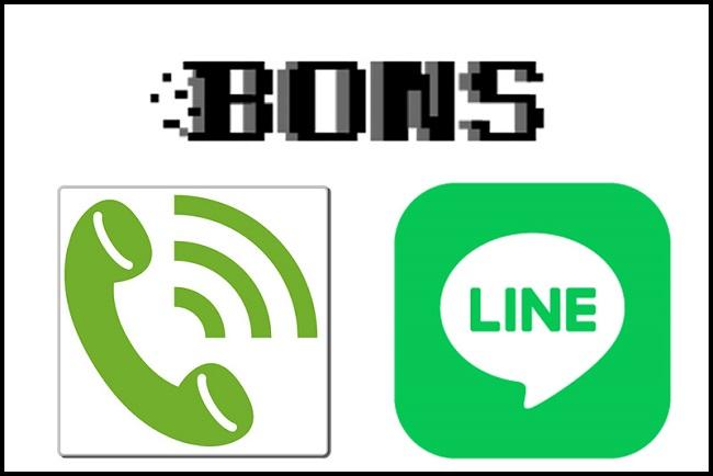 LINEや電話でのサポートも充実