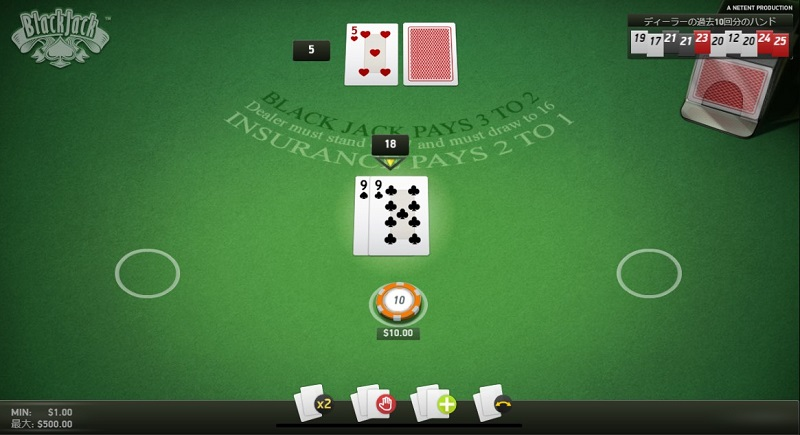 blackjack_sprit_456