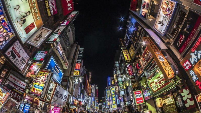 歌舞伎町 繁華街
