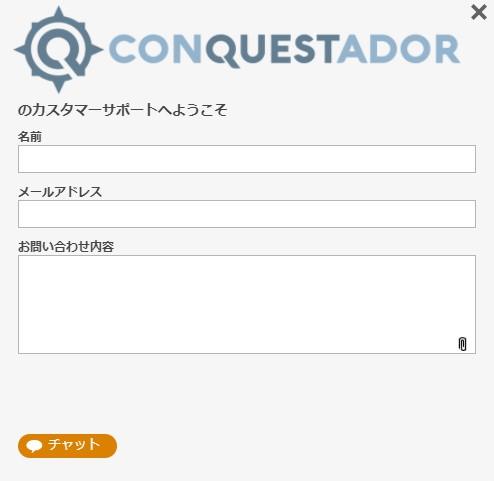 24時間いつでも日本語サポート